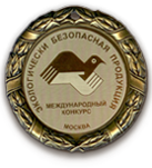 "International Contest <b>""Ecologically Safe Production""</b> (Moscow City)"